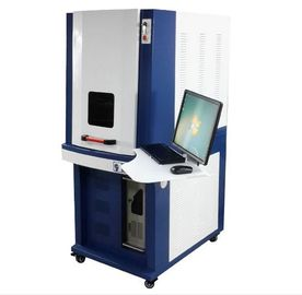 300*300mm fiber laser marking machine 1 MJ less than 600W AC220V/50HZ