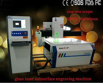 High Precision 3D Crystal Laser Inner Engraving Machine, Laser Engraving Inside Glass