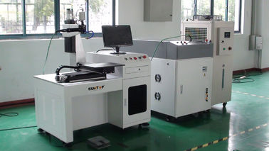 Chiny 300W Fiber Laser Welding Machine Euipment 5 Axis Linkage Automatic dostawca
