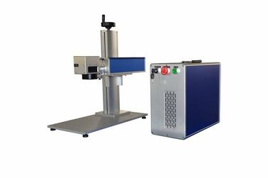 Chiny Metal Surgical cnc laser marking machine 1064nm less than 500W fabryka