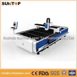 Chiny 8mm Alumnium and 6mm Brass sheet CNC fiber laser cutting machine 2000W dystrybutor