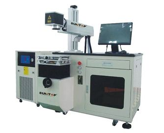Chiny High Precision 75W Diode Laser Marking Machine for Electronics and Auto Parts dystrybutor