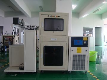 Chiny 75W Diode Laser Marking Machine for Packing Bag , Industrial Laser Marking dystrybutor