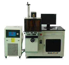 Chiny 75 watt diode laser marking machine for Steel and Aluminum , Metal Laser Marking dystrybutor