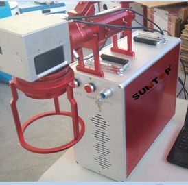 Chiny Hand Held Portable Fiber Laser Marking Machine For Meta Products Processing 20w fabryka