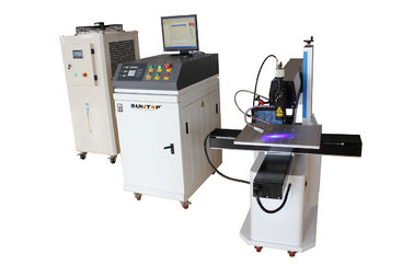 Chiny Integrated Micro Laser Welding Machine For Stainless Steel / Aluminum fabryka
