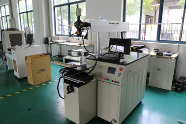 Chiny Medical Apparatus and Instruments Laser Welding Systems Power 300W with 3 Axis Linkage fabryka