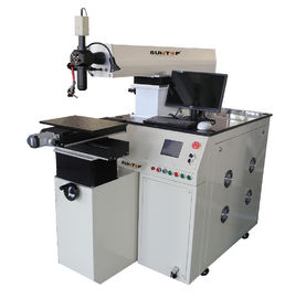 Chiny Laser Welding System High Frequency Welding Machine Red Light Indication dystrybutor